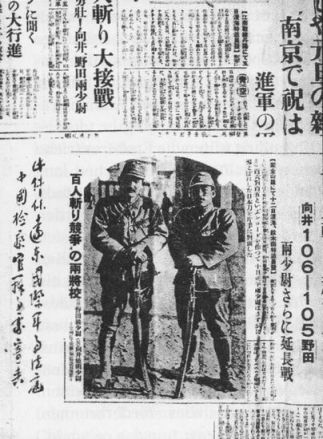 Hai sĩ quan Nhật thi nhau chặt đầu người Trung Quốc ở Nam Kinh