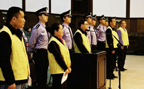 Những người bị tuyên án ở Trùng Khánh 2010