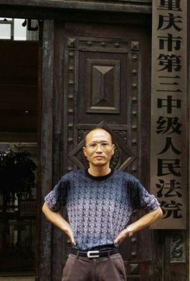 Cựu tù nhân Fang Hong