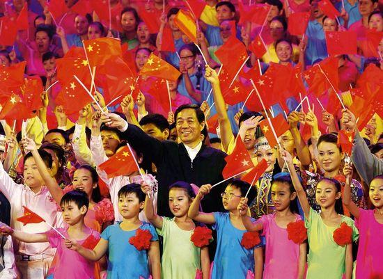 Bạc Hy Lai lúc còn đương chức