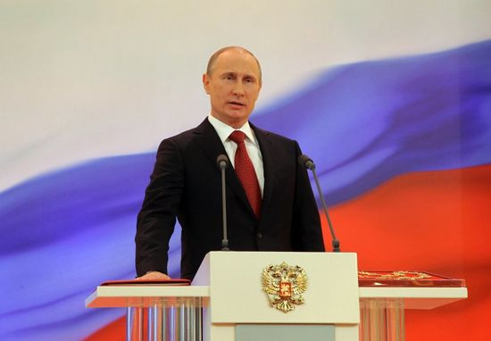 Putin tuyên thệ nhậm chức tổng thống