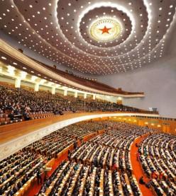 ... Bắc Kinh, ...