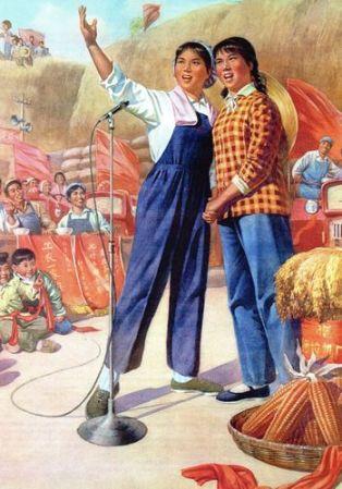 Để thực hiện Chủ nghĩa Cộng sản ở nông thôn, nhà nước quy gộp tất cả nông dân vào trong những công xả khổng lồ. Sỡ hữu đất đai và trâu bò tư nhân bị bãi bỏ, ngay đến xoong nồi nấu ăn cũng bị tịch thu. Người trưởng nhòm sản xuất quyết định về công việc làm của những người nông dân thuộc trong tổ của mình. Ảnh: GEO Epoche.