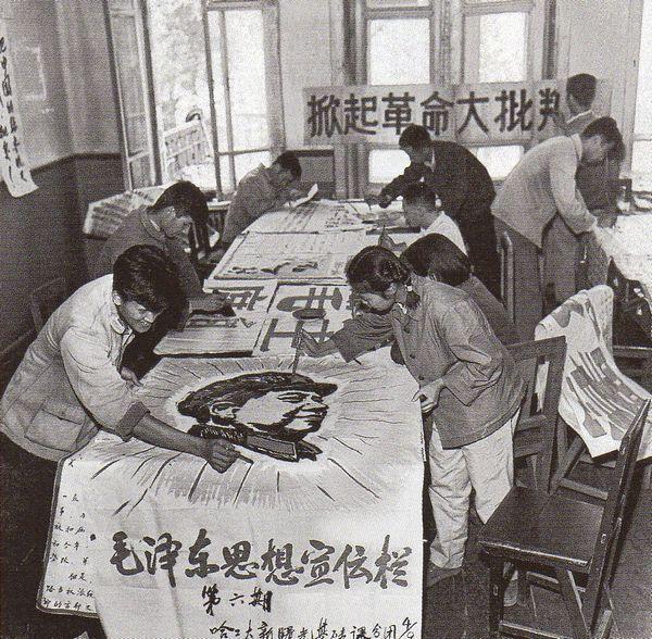 Kêu gọi lật đổ: Khẩu hiệu của sinh viên ngày càng quá khích hơn. Câu khẩu hiệu ở trên tường bên trái trong tháng 9 năm 1967 yêu cầu lật đổ chủ tịch nước Lưu Thiếu Kỳ. Ảnh: GEO Epoche