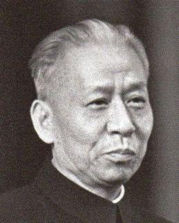 Đối thủ: Chủ tịch nước Lưu Thiếu Kỳ bị tước quyền lực; cái giá phải trả cho lời phê bình Mao là mạng sống của ông ấy. Ảnh: GEO Epoche