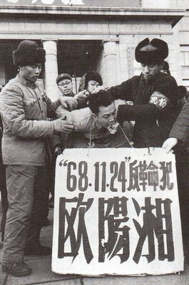 """Tòa án: Trong tháng 11 năm 1968, con trai của một cựu bí thư Đảng ở Cáp Nhĩ Tân bị lên án công khai là đã bảo vệ cha mình trong một bức thư nặc danh. Người ta treo tấm bảng """"Tên phản cách mạng Ouyang Xiang"""" lên cổ anh ấy. Khi muốn tự vệ, anh ấy bị bịt miệng lại. Vài ngày sau đó anh ấy rơi xuống từ một cửa sổ –  được cho là đã tự tử. Ảnh: GEO Epoche"""