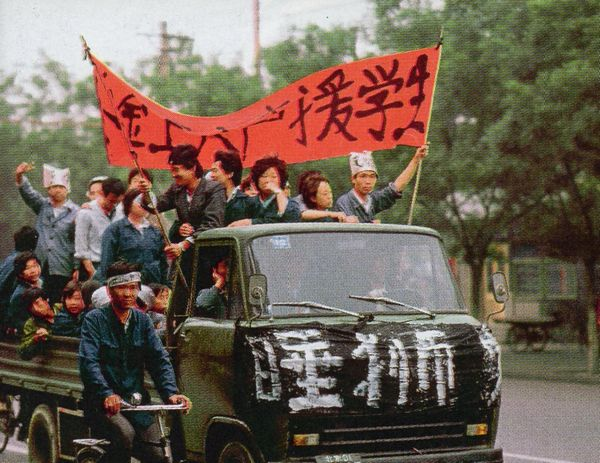 Từ Quảng trường Thiên An Môn và các trường đại học, sinh viên chạy ngang qua thành phố, yêu cầu người dân hãy đình công và ủng hộ – và thông báo cho họ biết về những đơn vị quân đội đang tiến vào Thiên An Môn. Ảnh: GEO Epoche