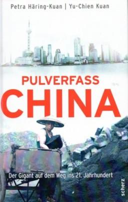 Thùng thuốc súng Trung Quốc