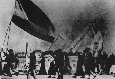 Sinh viên Bắc Kinh biểu tình trong phong trào Ngũ Tứ (04/05/1919)