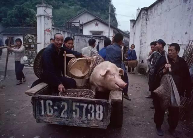 Trung Quốc những năm 1980