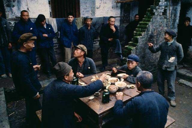 Trung Quốc trong những năm 1980