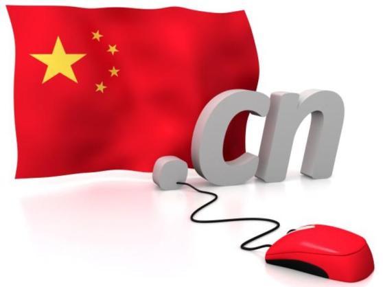 Trung Quốc và Internet
