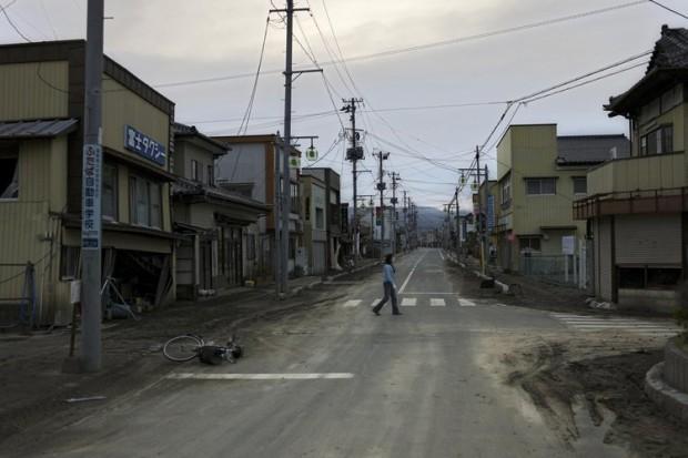 Thành phố ma Minamisom