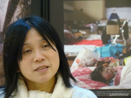 Sadako Monma