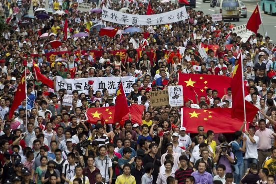 Biểu tình chống Nhật ở Trung Quốc năm 2012