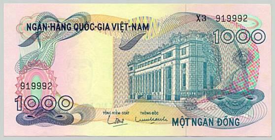 Mặt tiền của trụ sở Ngân hàng Quốc gia Việt Nam được in trên tờ tiền giấy mệnh giá 1000 đồng phát hành năm 1971