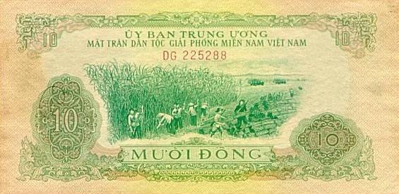 Tờ 10 đồng tiền MTGP