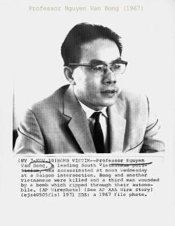 Giáo sư Nguyễn Văn Bông