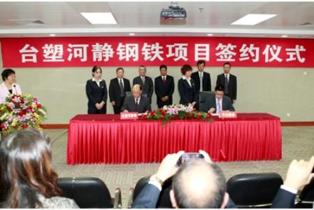 Lễ ký hợp đồng hợp tác giữa MCC và Formosa Hà Tĩnh trong dự án nhà máy gang thép tại Việt Nam - Ảnh: mcc.com.cn