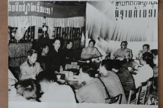 Một cuộc họp của Ủy ban Trung ương Mặt trận Yêu nước Lào dưới sự chủ trì của Hoàng tử Souphanouvong
