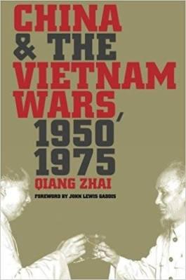 Trung Quốc trong Chiến tranh Việt Nam