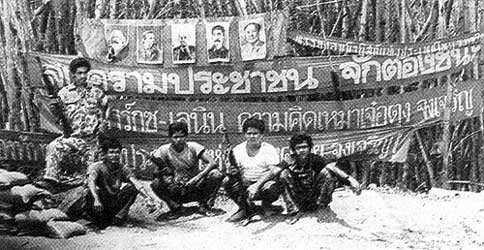 Cộng sản Thái Lan