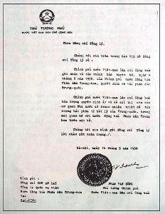 Công hàm Phạm Văn Đồng gởi Chu Ân Lai năm 1958